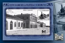 Un Foglietto Erinnofilo dell'IPZS per il 36° Salone della Filatelia e Numismatica di Foggia